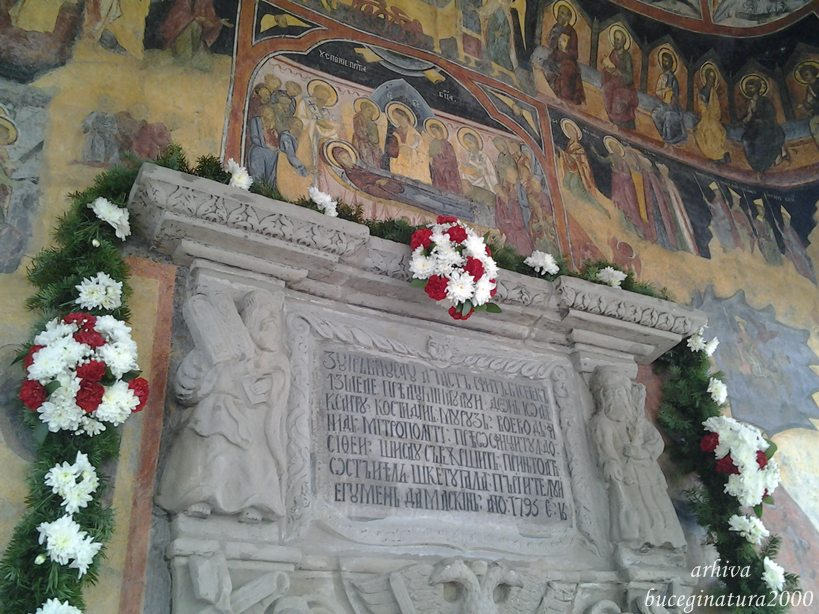 manastire 19a