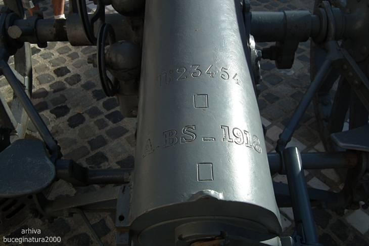 DSCF4214